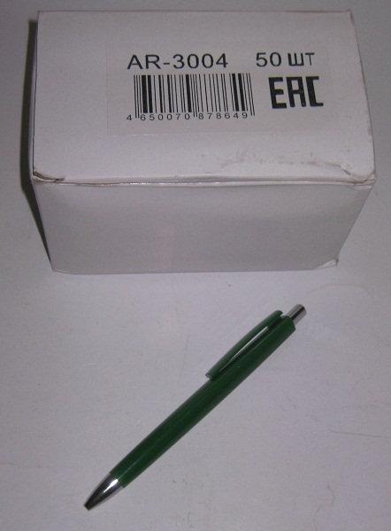 Ручка автомат ЛОГОТИПНАЯ корпус цветной СИНЯЯ ASMAR AR-3002/3004/3005 (50шт/уп)
