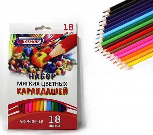 Карандаши цветные 18цв трехгранные 4М ДЕРВО супермягкие ASMAR AR-9409-18 в карто