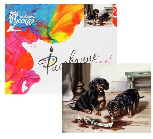Картина по номерам «Два щенка» 40х50 см