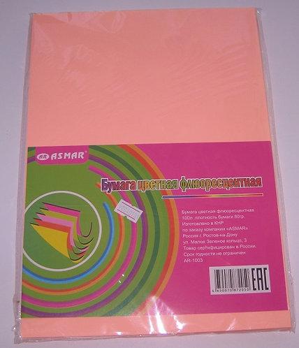 Бумага цветная А4 100л 80г/м2 НЕОН персик ASMAR AR-1003