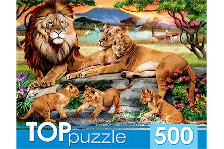 TOPpuzzle. ПАЗЛЫ 500 элементов. ХТП500-4220 СЕМЕЙСТВО ЛЬВОВ