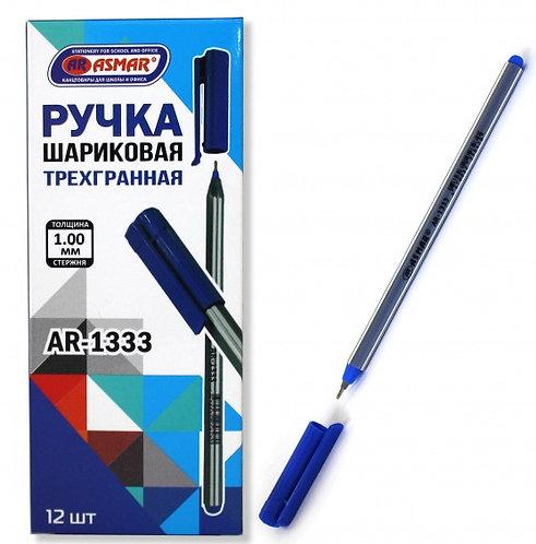 Ручка шариковая корпус трехгранный СИНЯЯ ASMAR AR-1333 (50шт/уп)