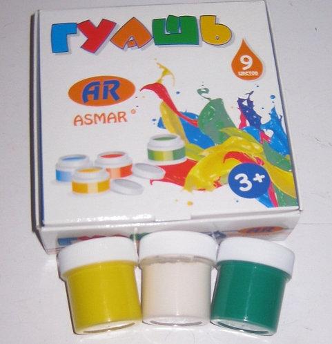 Гуашь 9цв 20мл ASMAR AR-9609 в картонной упаковке