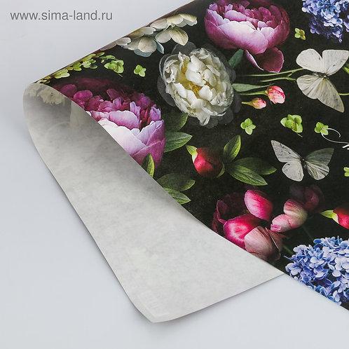 Бумага упаковочная крафтовая «Для тебя», 50 × 70 см
