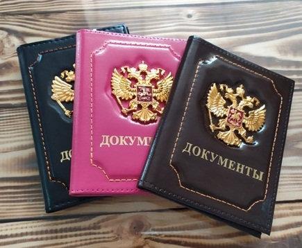 Обложка для паспорта+автодокументы НАТУРАЛЬНАЯ КОЖА метал герб 9807/8967
