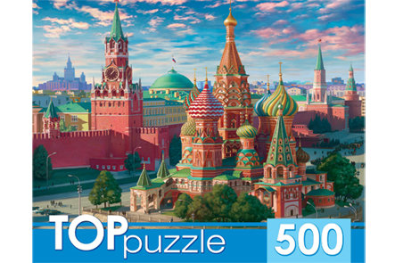 TOPpuzzle. ПАЗЛЫ 500 элементов. ХТП500-4221 МОСКВА. КРАСНАЯ ПЛОЩАДЬ