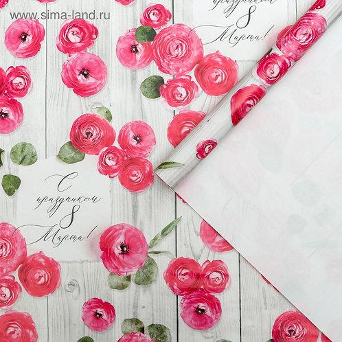 Бумага упаковочная глянцевая  «Ранункулюсы на 8 марта», 70 × 100 см 5351671