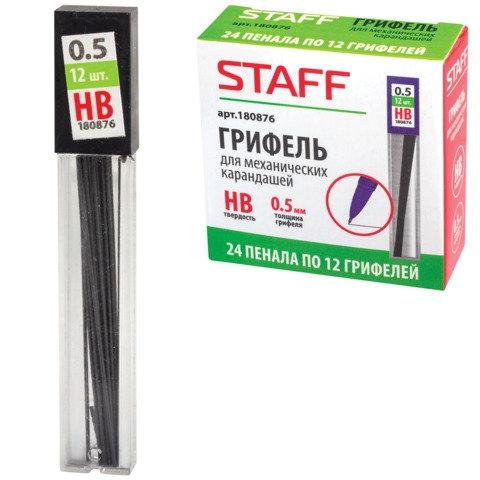 Грифель для механического карандаша 12шт 0,5мм HB STAFF 180876