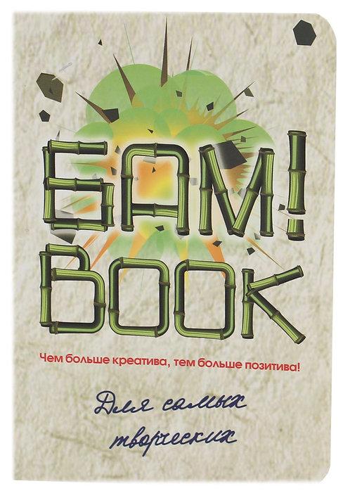 "Безумные книги А6 64л КБС ""Бам! Book"" PROF-PRESS 64-4582/5274"