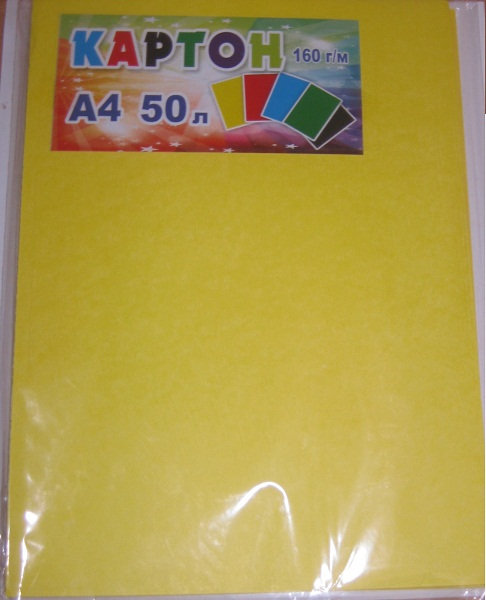 Картон цветной А4 50л 160г/м2 ДВУХСТОРОННИЙ ЖЕЛТЫЙ ПЭ