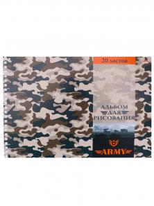 Альбом для рисования А4 20л. МИЛИТАРИ-8 (20-5456) на греб, мелов. обл.,офсет