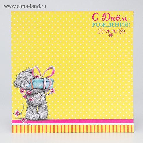 """Бумага для скрапбукинга """"С днем рождения"""", 15.5 x 15.5 см, 180 г/м²"""