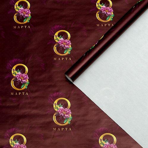 Бумага упаковочная глянцевая  «8 марта», 70 × 100 см 5351669