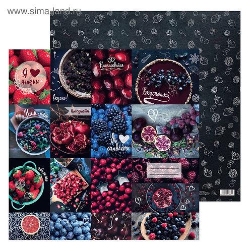 Бумага для скрапбукинга «Вкусные рецепты», 30.5 × 30.5 см, 180 г/м