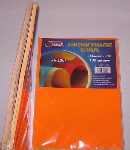 Бумага цветная А4 100л 5цв САМОКЛЕЮЩАЯСЯ неон ASMAR AR-1007 в кульке