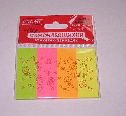 Этикет-закладки бумажные КЛЕЕВЫЕ 50х20мм 4цв по 20л неон PROFIT ЗС-1559 (24шт/уп