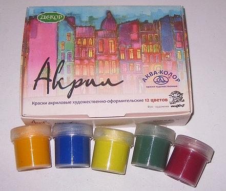 Краски акриловые художественные 12цв 20мл АКВА-КОЛОР К4807 в коробке