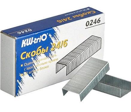 Скобы канцелярские №24/6 1000шт KW-TRIO 0246 (20шт/уп)