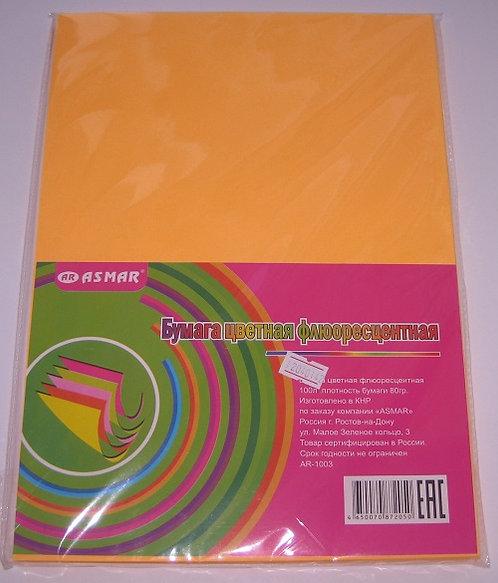 Бумага цветная А4 100л 80г/м2 НЕОН оранжевая ASMAR AR-1003