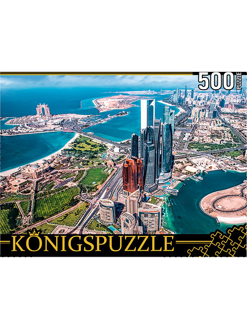 Konigspuzzle. ПАЗЛЫ 500 элементов. ШТK500-3582 ПАНОРАМА АБУ-ДАБИ