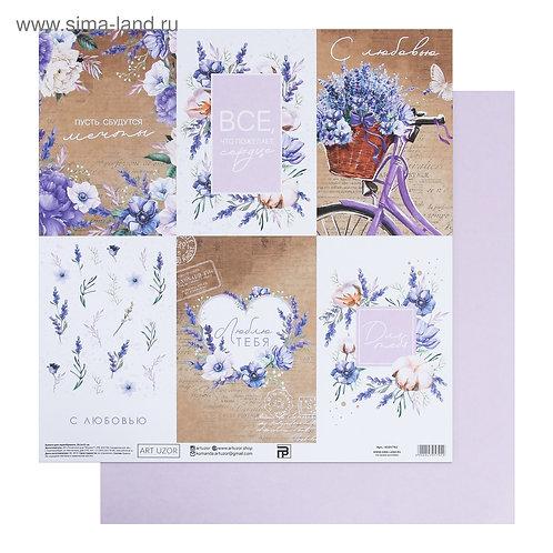 Бумага для скрапбукинга «Лавандовые карточки», 30.5 × 32 см, 180 гм 4505792