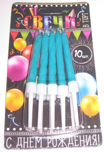 """Набор свечей для торта """"Спираль"""" 10шт 60мм SL 3089987 на планшете"""