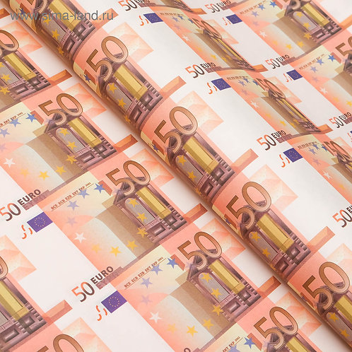 "Бумага упаковочная ""50 Евро"", 50 х 70 см 4856838"