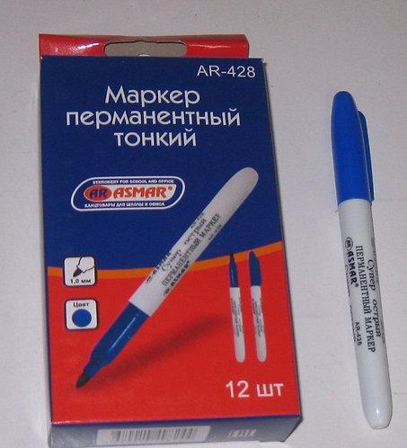 Маркер перманентный пулевидный ТОНКИЙ СИНИЙ ASMAR AR-428 (12шт/уп)