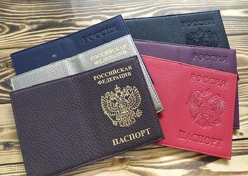 Обложка для паспорта НАТУРАЛЬНАЯ КОЖА мягкая 2882