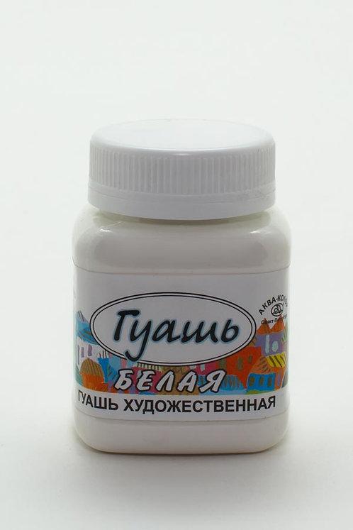 Гуашь художественная 100мл БЕЛАЯ АКВА-КОЛОР К2201