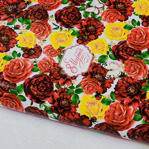 Бумага упаковочная глянцевая «Красные цветы», 70 × 100 см