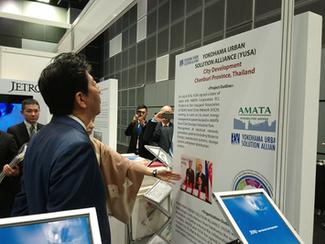 ASEAN首脳会議内「ASEAN Smart City Showcase」に出展しました