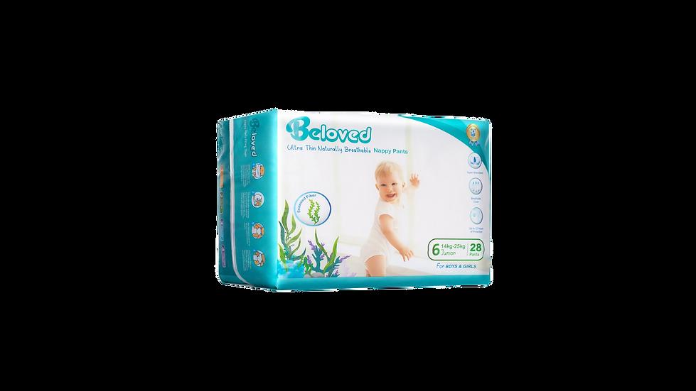 Beloved - Seaweed - Junior
