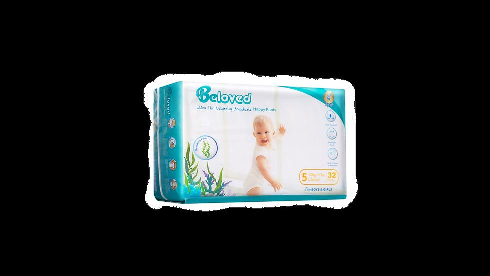 Beloved - Seaweed - Walker