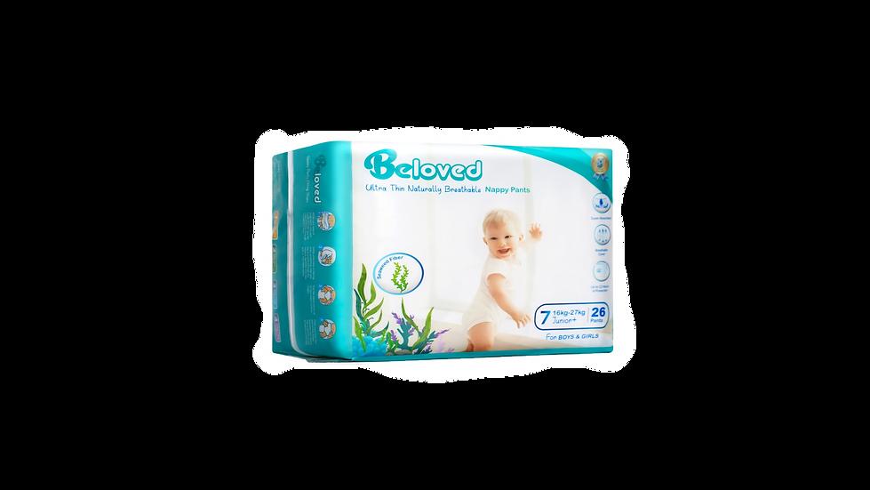 Beloved - Seaweed - Junior Plus