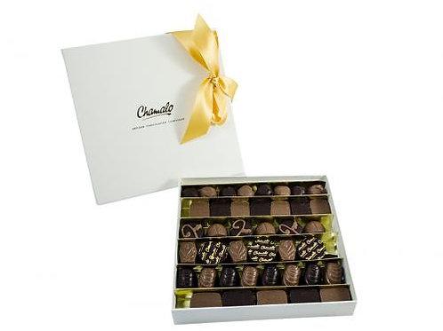Coffret maison de chocolats assortis Chamalo (400g)