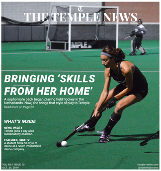 Temple News Cover