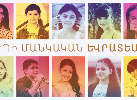 JESC 2019 | The 10 songs for Depi Mankakan Evratesil 2019 have been released