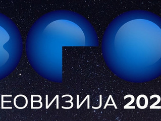 Serbia |  Beovizija final scheduled for March 1st