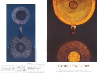 Exposition à la galerie Christine Colon à Liège.