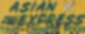asian-express-logo.png