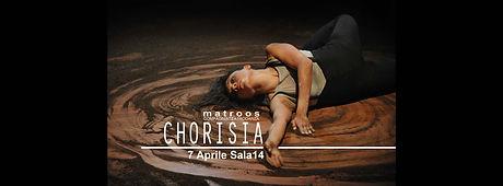 copertina performance chorisia.jpg
