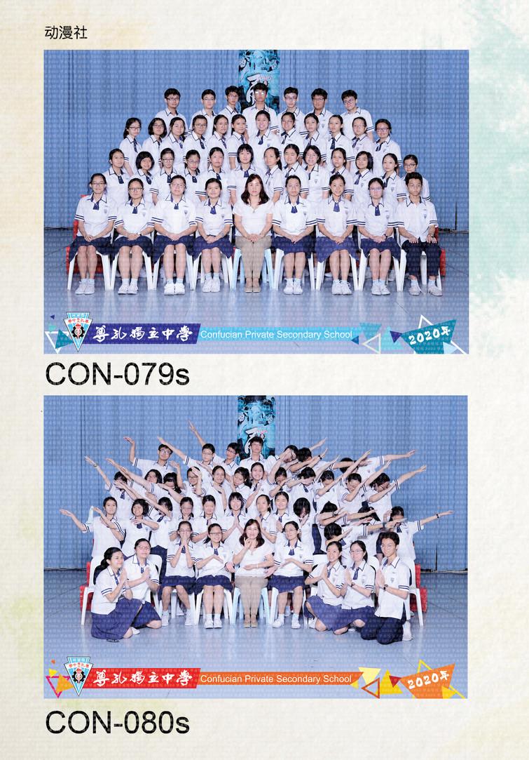 CON-079s080s.jpg