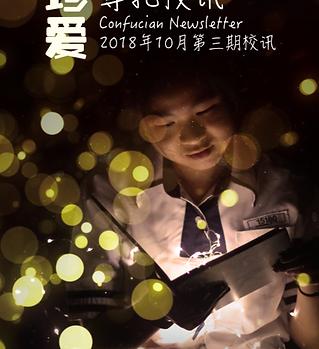 《珍爱》封面.png