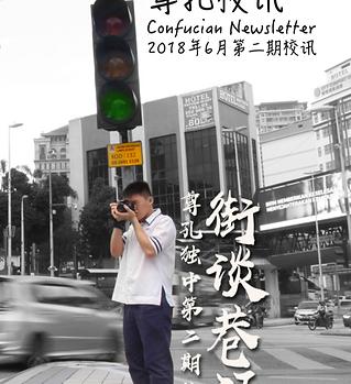 《街谈巷语》封面.png