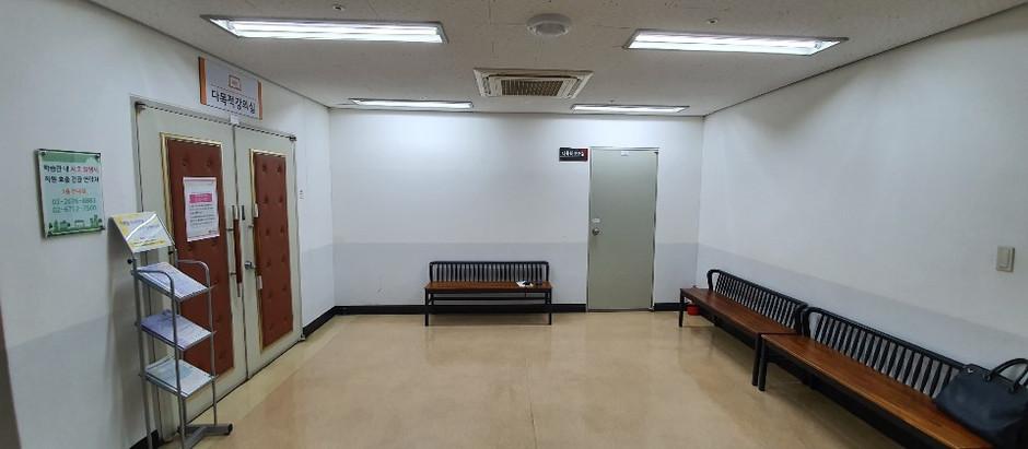 2020.03.16~03.29 영등포평생학습관