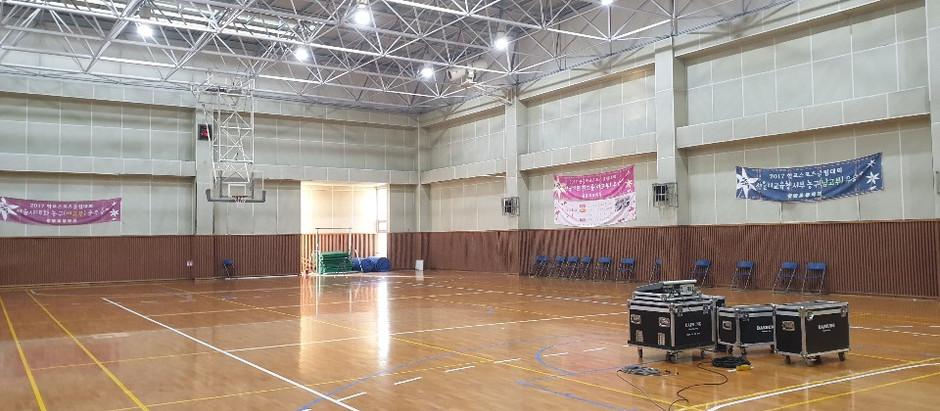 2020.01.28 상암고등학교 체육관 환경개선 공사
