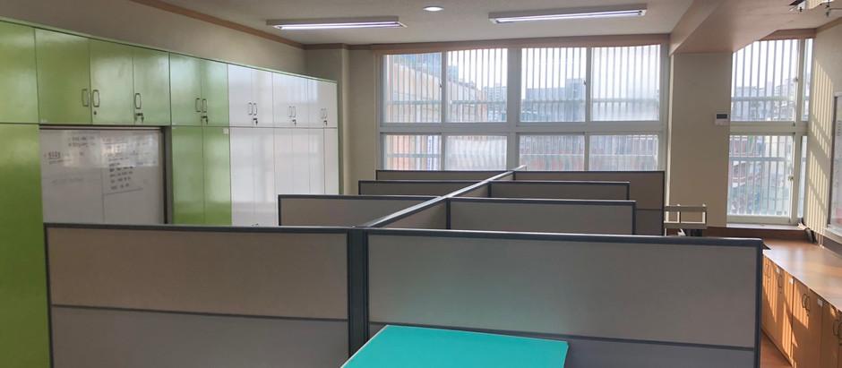 2020.03.25~03.31영일초등학교 환경개선 공사