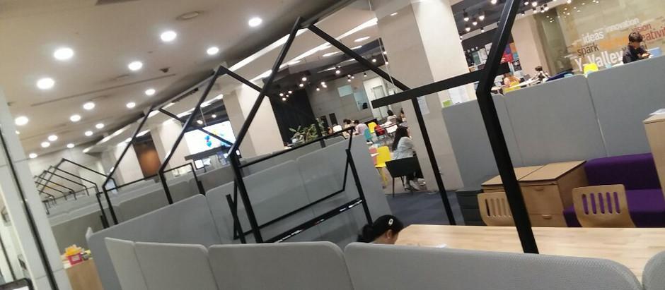 2019.11.02 연세대학교 학술정보관