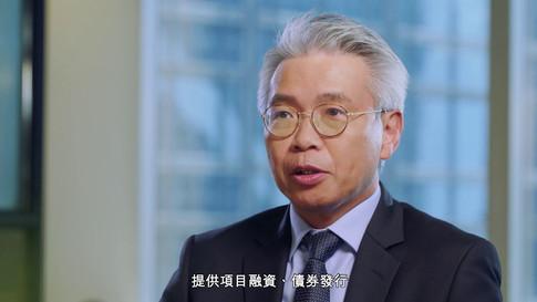 滙豐銀行透視大灣區